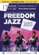 17.04.2017 FREEDOM JAZZ girls band в Дніпрі