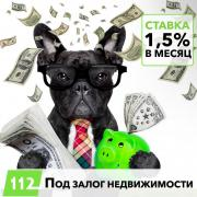 A loan secured by real estate only 18%
