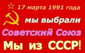 Associate, logistics Manager, logistics Manager, operator PC. Summary. Of the Soviet Union