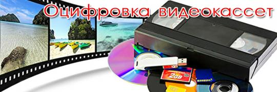 Digitization of film 8-16mm