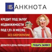 Dostupn loan pid Outpost NERUHOMOSTI Kyiv