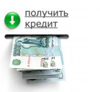 Financial assistance. Credit. make loans
