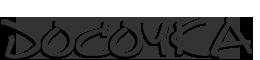 Досочка - оголошення Камінь-Каширського та Волинської області