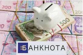 Кредит под залог недвижимости с любой кредитной историей Одесса