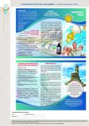 """Omega-3 seal oil in bulk and in capsules, as well as dietary supplements """"Imuno"""