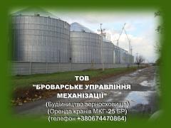 Оренда гусеничного крана МКГ-25БР