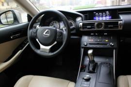 Salvage yards Lexus IS250 08-16 g. 2.5 i