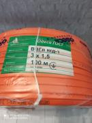 Sell cable SHVVP 3x2,5 (100 meters) Odessa